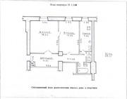 Продам 2-х комнатную квартиру без посредников