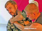 Мастер-класс по Русской Самозащите