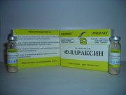 Лечение .рака легких, меланомы, рака желудка Флараксином.