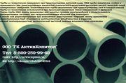 Трубы и фитинги ПНД от ООО