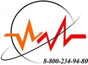 Продать акции Бахус,  Газпром газораспределение Смоленск,  Гражданстрой