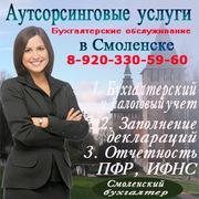 Частный бухгалтер для антикризисного управления предприятием