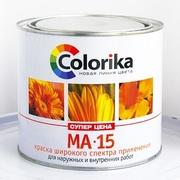 Краска масляная МА - 15